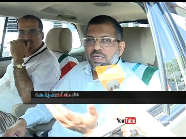Calicut University report to UGC and Government says VC