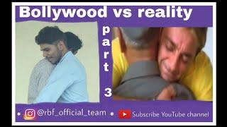 |bollywood vs | reality part. 3 | expectatlon_ vs _| reality - part. 3 - 2.O ( RBF VINES)