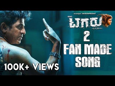 Tagaru 2 - Fan Made Song | Dr Shiva Rajkumar | Loy Valentine | Sathish Machenahalli