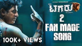 Tagaru 2 Fan Made Song | Dr Shiva Rajkumar | Loy Valentine | Sathish Machenahalli