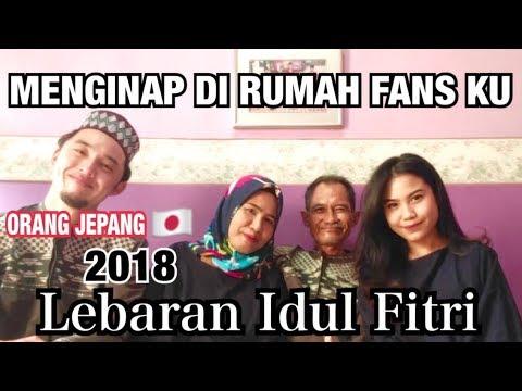 ORANG JEPANG MEMCOBA IDUL FITRI 2018 (SHOLAT IED dll) イスラムの文化に触れる一泊二日の旅!!