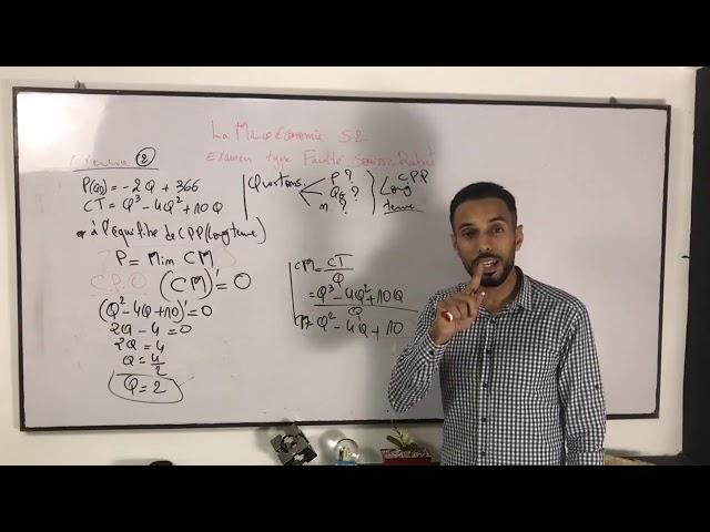 Microéconomie S2 : live bonus 2 : correction d'examen faculté Souissi Rabat