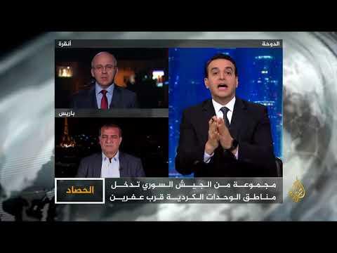 الحصاد- تركيا-غصن الزيتون.. عملية ضد أكراد سوريا  - نشر قبل 3 ساعة