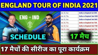 India vs England 2021 - Full Schedule,Starting Date & Squads | England Tour of India 2021