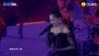 """張韶涵 Angela Zhang《Undefinde """"未定義""""》LIVE 線上音樂會【HD】 TMELive"""