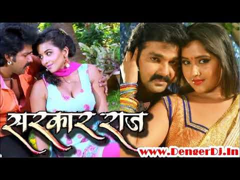 Sarkar Raj Patar Chhitar Chotaki Jahajiya Film Sarkar Raj Bhojpuri Mixx By Dj Dk Boss Productio