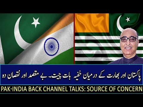 Pak-India Back Channel Talks: Source Of Concern | Ambassador Abdul Basit