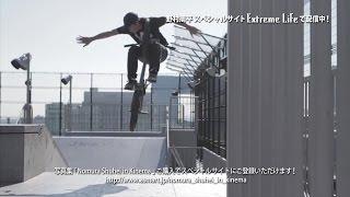 最注目俳優・野村周平。プライベートのライフスタイルを切り取った映像...