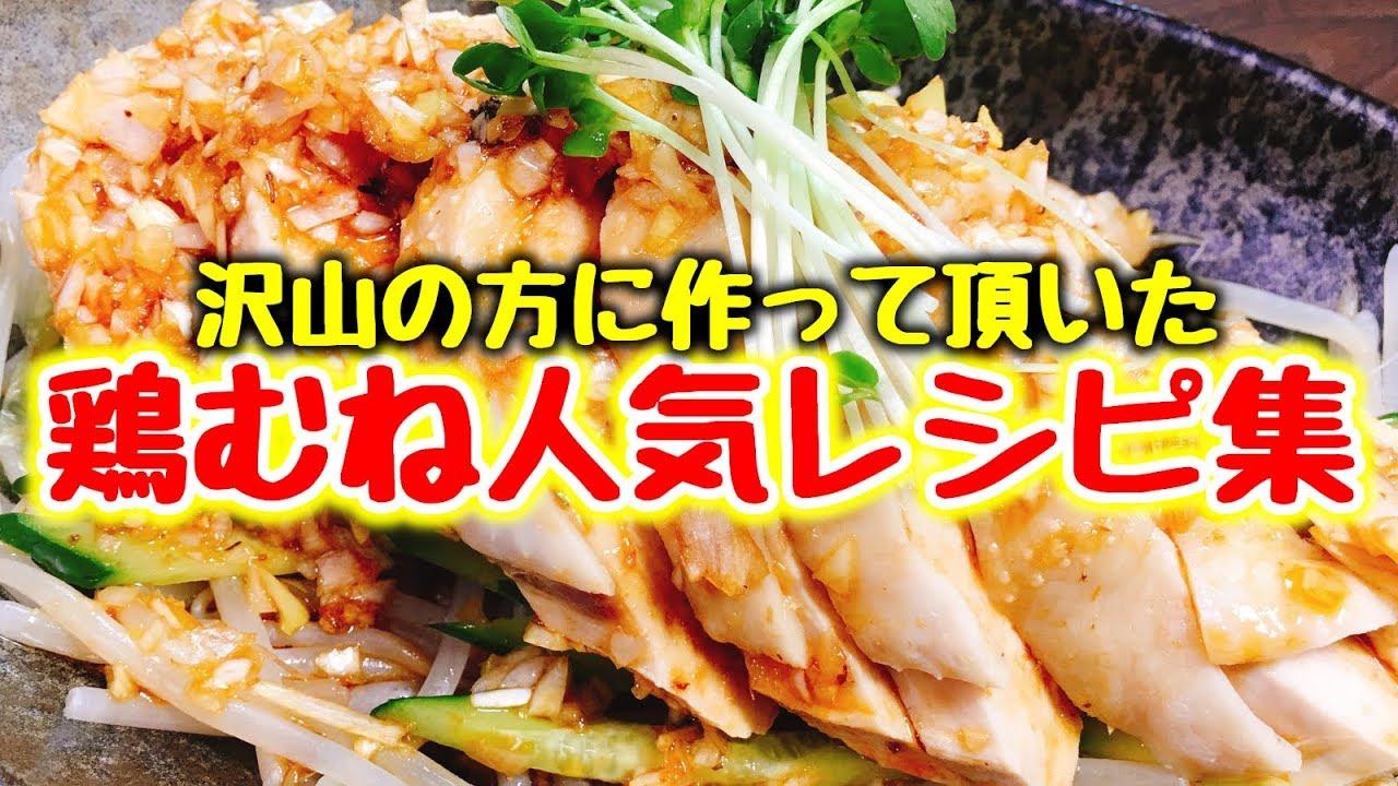 こっ タソ の 自由 気まま に レシピ Kottaso cook【kottaso