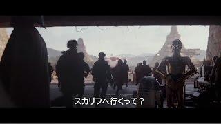「ローグ・ワン/スター・ウォーズ・ストーリー」MovieNEX C-3POとR2-D2