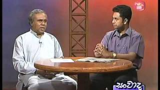 Background of the Sri Lankan Ethnic Problem - Prof. Nalin De Silva - Part 1 of 4