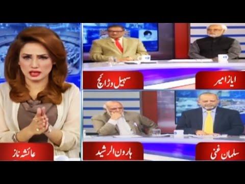 Think Tank - Haroon Rasheed, Ayaz Amir, Sohail Warraich, Salman Ghani - 15 April 2017   Dunya News