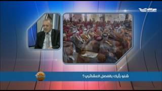 برنامج (شنو رأيك)- على الحرة عراق/ الحلقة السادسة: ما رأيك بالفصل العشائري؟