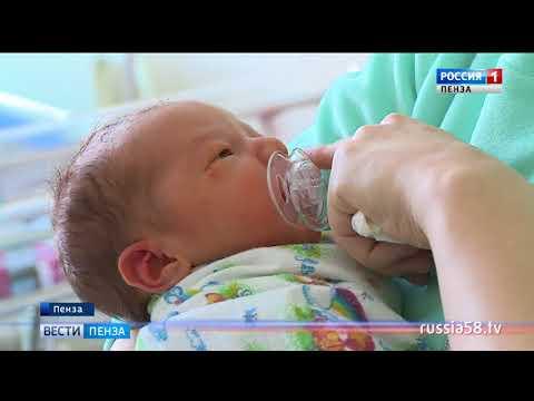 В пензенском перинатальном центре в день рождаются 20 детей