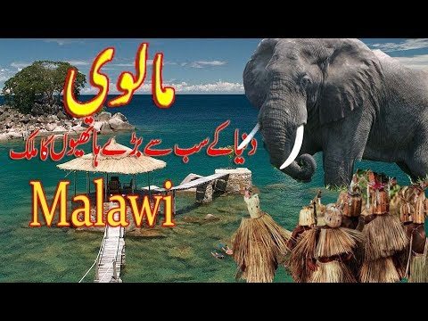 Travel To Malawi | Full History And Documentary About Malavi In Urdu & Hindi