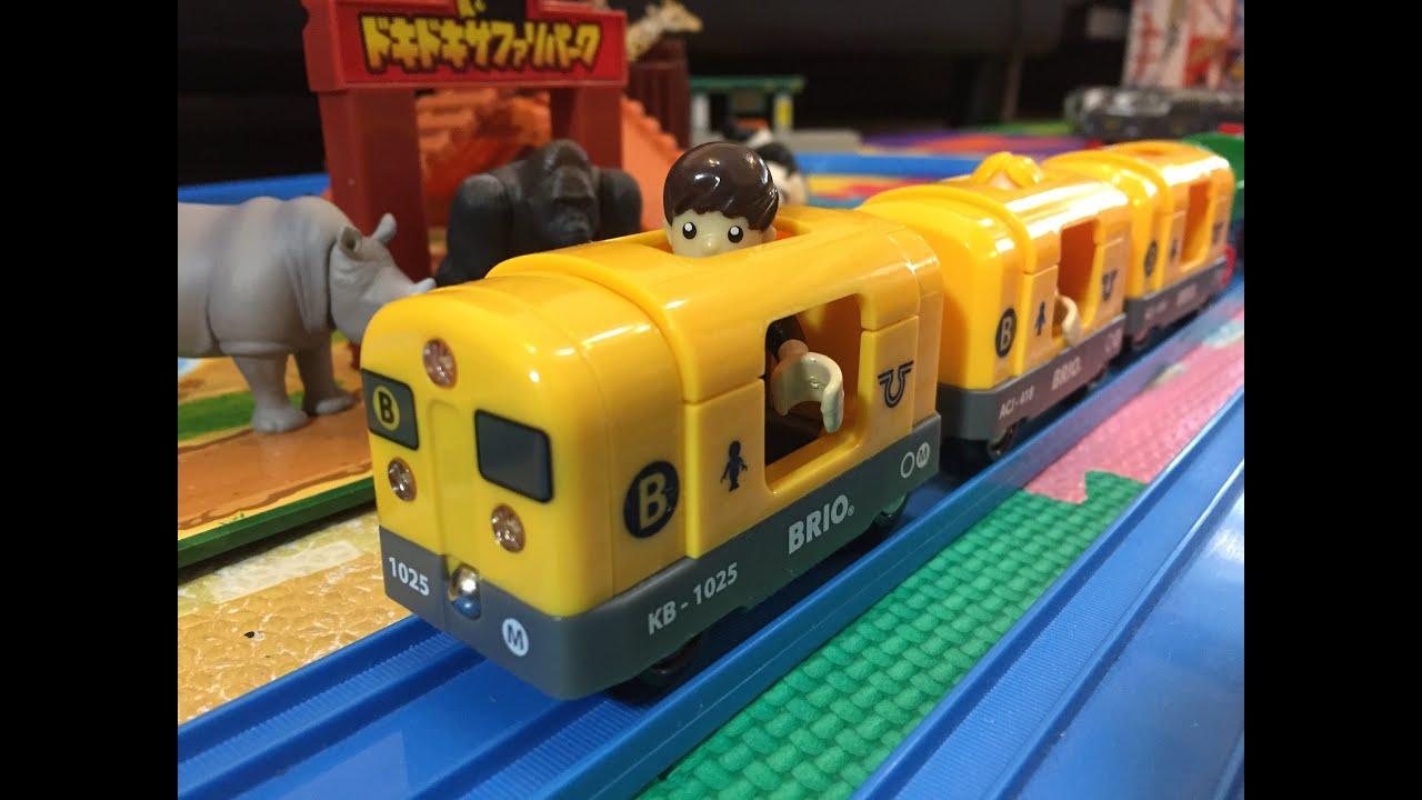 brio wooden railway 33507 metro train passing though. Black Bedroom Furniture Sets. Home Design Ideas