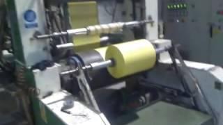 видео Пленка ПНД (из полиэтилена низкого давления)