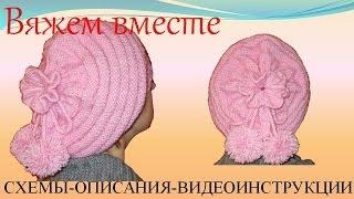 Вязание спицами  Вязаная шапка