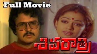 Shiva Ratri Telugu Full Length Movie    Sarath Babu, Shobana, Baby Shamili