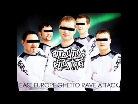 Annoying Ringtone - East Europe Ghetto Rave Attack [SPEEDCORE]