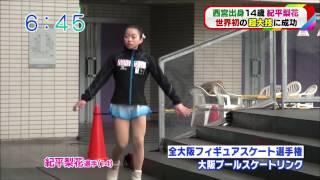 2017212 全大阪 紀平梨花 3A-3T-2T 紀平梨花 検索動画 19