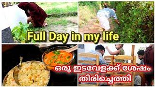 ഒരു ഇടവേളക്ക് ശേഷം||Full Day in my life||vlog||paneer butter masala|vegetable pulav||Back to routine