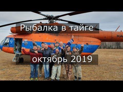 """Рыбалка на реке Счастья с командой """"Лефу"""" (1 часть)"""