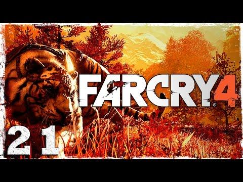Смотреть прохождение игры Far Cry 4. #21: Просто бизнес.