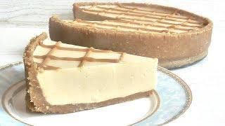 Торт с вареной сгущенкой Чизкейк без выпечки Торт без выпечки