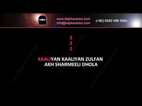 Aj kala jora pa - Remix - Video Karaoke - Shafaullha - by Baji Karaoke