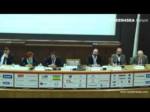 CAREER4SEA Forum - Πάνελ 4 : Ναυτιλιακή Εκπαίδευση