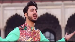 New Naat 2017, Ali Hamza, Best HD Heart Touching Naat, Youtube