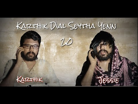Karthik Dial Seytha Yenn 2.0 - A Short Film by Gautham Vasudev Menon | STR | Trisha