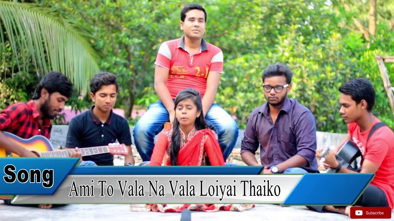 আমি তো ভাল না by kuraghor! tastif khan!!!!  rayhan hosen comedy master!!!!!