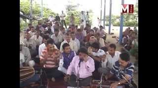 Download Tere Dar Ka Main Bhikhari (तेरे दर का मै भिखारी )गायक मेहर बान साबरी Mp3