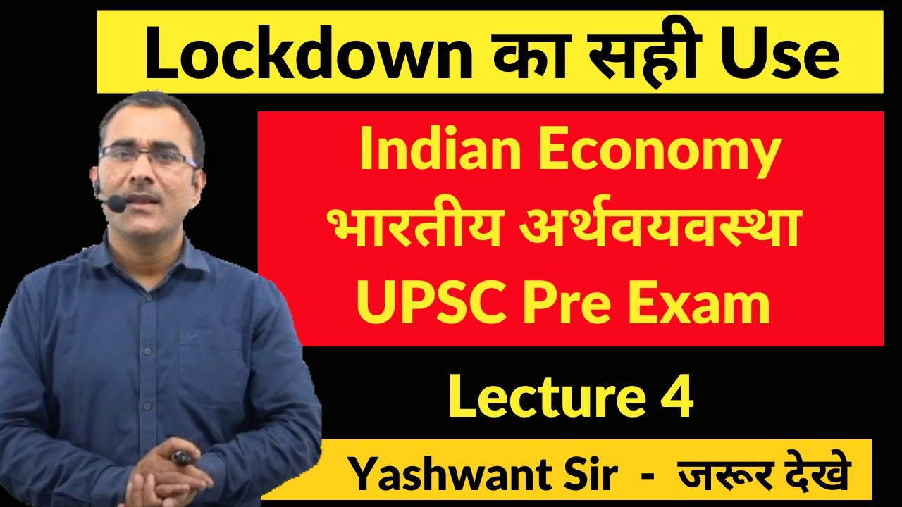 Indian Economy भारतीय अर्थवयवस्था UPSC / PCS Pre II Lecture 4 By Yashwant Sir /Nishchay IAS Academy