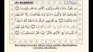 Juz 1 (#1) - Al Fatihah - Al Baqarah 1-25  by Syeikh Juheny (IPH