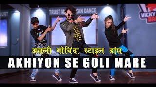 Ankhiyon Se Goli Mare | Govinda Style Dance Bollywood | Vicky Patel Choreography