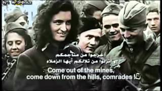الحرب العالمية الثانية الحلقة 5 الانزالات الكبيرة