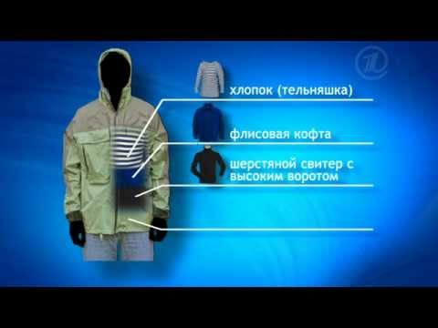 видео: Зимняя рыбалка, как одеться