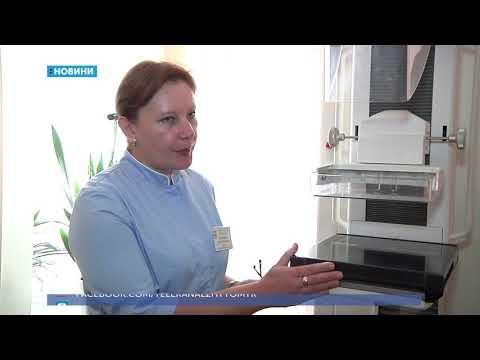 Телеканал UA: Житомир: 16.10.2019. Новини. 08:00