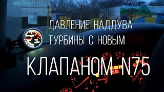 видео Причина плохого запуска Volkswagen Caddy с насос-форсунками