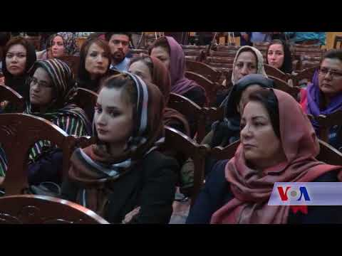Chamber of Commerce launched business women dept - VOA Ashna