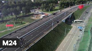 """Это наш город"": до конца года построят 40 километров дорог - Москва 24"