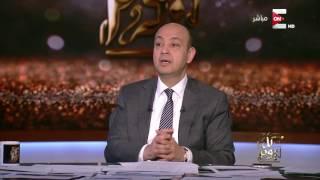 كل يوم - عمرو أديب: هل ممكن نعمل في مصر مصنع جلاليب بيضة وسبح علشان نستفيد بيه في موسم الحج