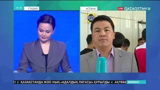 Азиада 2018 Джиу джитсудан Қазақстан құрамасы елге оралды