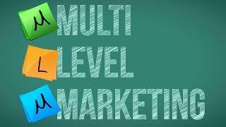ЧТО такое MLM? Правда про МЛМ бизнес и сетевой маркетинг | amway, гербалайф, avon и удаленная работа