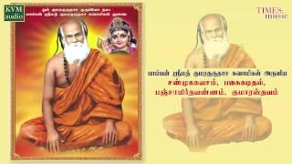 Pamban Swamigal   Shanmuga Kavacam