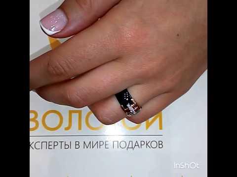 Кольцо с фианитами. gold585.ru