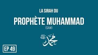 La Sirah du Prophète Muhammad(S): Muhammad Blessé (Uhud - Pt 4) - Shaykh Dr. Yasir Qadhi - EP 49
